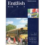 スピードラーニング13「教育」 英会話 中古CD