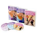 ショッピングコアリズム 中古DVD コアリズム 日本語吹替版/DVD3巻セット/スターターパッケージ
