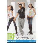 ├ц╕┼DVDббедб╝е╕б╝бже╔еебже└еєе╡е╡еде║ DVD BOOK ESSENCE