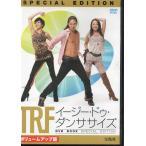 中古DVD TRF イージー・ドゥ・ダンササイズ DVD BOOK SPECIAL EDITION