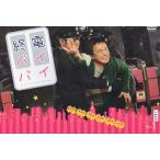 終電バイバイ 全3巻セット レンタル版DVD