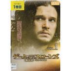 ゲーム・オブ・スローンズ 第五章: 竜との舞踏 全5巻セット レンタル版DVD