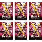 ドクターX 外科医・大門未知子 3 全6巻セット レンタル版DVD