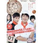 製パン王キム・タック ノーカット完全版 全15巻セット レンタル版DVD