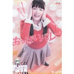 おっぱいバレー レンタル版DVD