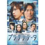 プラチナデータ レンタル版DVD(出演者)二宮和也/杏