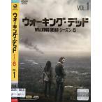 ウォーキング・デッド シーズン6 全8巻セット レンタル版DVD