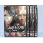 LIAR GAMEライアーゲームSeason2シーズン2 5巻セット/レンタル版DVD(出演者)戸田恵梨香/松田翔太