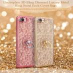 Yahoo!セブンブリッジiPhone 7 iPhone7  Plus iPhone 6 6s スマートフォンケース アイフォンケース  スマホケース スマホカバー 3Dダイヤモンドスタイル 落下防止リング