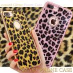 ショッピングレオパード iPhone 7 iPhone7 iPhone 6 6s Plus スマートフォンケース アイフォンケース  スマホケース スマホカバー 豹柄 レオパード