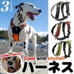 犬 ハーネス ベスト ペット 服  胴輪 キャット ドッグ メッシュ ドッグウェア 大型犬 中型犬