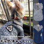 犬 猫 服 セーター ウェア  ペット チェック ドッグ ドッグウェア 小型犬 中型犬