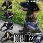 犬 ハーネス ベスト ペット 迷彩 フカフカクッション 服  胴輪 キャット ドッグ メッシュ ドッグウェア 小型犬 大型犬 中型犬