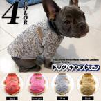 犬 猫 服 セーター ウェア  ペット チェック ドッグ ドッグウェア  キャットウェア 小型犬 中型犬 春 秋 冬