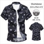 ショッピング半袖 送料無料 アロハシャツ 半袖 メンズ 花柄シャツ カジュアルシャツ 半袖シャツ  大きいサイズ 開襟シャツ トップス 涼しい 送料無料