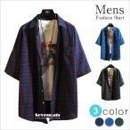 カジュアルシャツ メンズ 半袖シャツ チェックシャツ ビジネスシャツ チェック柄 大きいサイズ トップス ボタンダウンシャツ 春 夏 送料無料