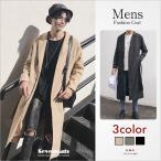 トレンチコート メンズ モッズコート ロングコート ジャケット ロングコート カジュアル メンズ スリム ジャケット