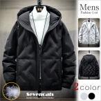 ジャケット メンズ ダウンコート キルティングコート 無地 厚手 ショート丈 コート フード付き 通勤 ダウンジャケット アウター 冬 防寒 新作 送料無料