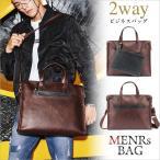 ショッピングショルダーバッグ ショルダーバッグ メンズ バッグ ビジネスバッグ 新作 カジュアルバッグ ハンドバッグ カバン 斜めがけ 鞄 レザー 革 通勤 送料無料