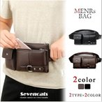 ウエストバッグ メンズ ウエストポーチ ボディバッグ ヒップバッグ メンズバッグ ランニングバッグ 鞄 かばん カジュアル バッグ 送料無料