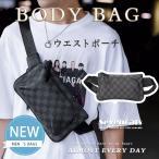 ウェストバッグ メンズ ヒップバッグ カジュアルバッグ ボディーバッグ チェック柄 シンプル レザー ファッション 新作 送料無料