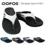 ウーフォス メンズ レディース ユニセックス リカバリーサンダル サンダル トング ビーチサンダル OOFOS OOriginal Sport 1001