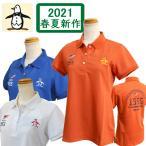 マンシングウェア レディース 半袖 ポロシャツ 2021春夏 吸汗速乾 UVカット バックプリント 3Lサイズ対応 ブランド MGWRJA06X オレンジ 白 青 送料無料