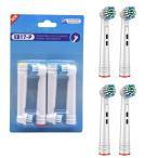 ブラウン オーラルB 替えブラシ 電動歯ブラシ EB17-4 対応 互換ブラシ ベーシック 4本