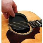 ギター サウンドホールカバー ブロック 弱音器 38/39 EQ アコースティックギター(小)
