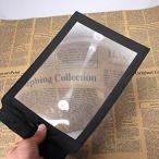 拡大鏡 A4 サイズ シートルーペ 文字を3倍に拡大 持ち手付 新聞や雑誌に最適