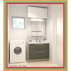 ハウステック 洗面化粧台 ラヴァーボ Lavabo     間口900 シングルシャワー水栓