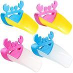 #10: IHUIXINHE蛇口補助 子供用 手洗いサポート ウォーターガイド かわいいカニ 便利グッズ 4色セットの画像