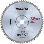 マキタ チップソー 外径190mm 刃数72 ダブルスリット 一般木工用 スライドマルノコ用 / A-44909