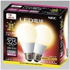 NEC LED電球E26形 全周配光 2個パック [LDA5L-G-2P] [NEC]