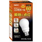 NEC EFA15EL 12-C5