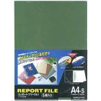 コクヨ レポートファイル A4  5冊 [緑] / フ-S100G
