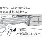 パナソニック Panasonic PM2.5対応