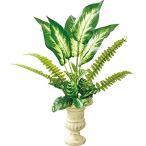 造花の観葉植物 ディフェンバキアミックスポット[GLA-1171](グリーン)