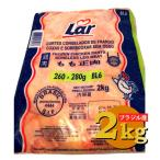 鶏もも肉 業務用 2kg 輸入正肉とりもも 唐揚げBBQチキンカツなど とりもも