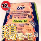 業務用 鶏もも肉 12kg 輸入正肉とりもも 唐揚げ BBQチキンカツなど