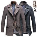 秋冬新作 ダッフルコート メンズ テーラードジャケット ウール やわらかい ビジネス 防寒 カジュアル ジャケット コート