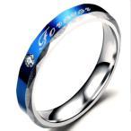 リング 指輪 メンズ メタルリング アクセサリー 英字 ペアルック