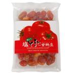 ドライトマト  朝どり 塩トマト甘納豆 ドライフルーツ 180g