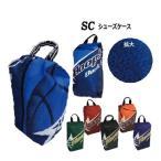 シューズケース SC001 フープスター バスケットボール