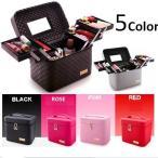 大容量5色選択可メイクボックス コスメボックス化粧台収納鏡付き軽量持ち運びPUレザー防水ブラック、ピンク、ローズ、レッド、オレンジ、シルバー