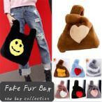 ショッピングモコモコ やっぱり可愛い! カラフル ハート柄 笑顔柄 フワフワ・モコモコ・ニコニコ ファーバッグ トートバッグ ハンドバッグ  軽量