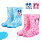 Disney(ディズニー)ミッキーマウス ミニーマウス レインブーツ 子供用 キッズ 長靴 雨靴 防水 16cm-24cm ミッキー&ミニー