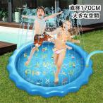 噴水マット プレイマット ビニールプール 子供 噴水おもちゃ キッズ 親子遊び プールマット アウトドア噴水池 庭の中に遊び 芝生遊び 直径170CM