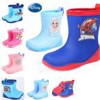Disney(ディズニー) エルサ  スパイダーマン キャプテンアメリカ ミッキー ミニー  ダンボ  レインブーツ 子供用 キッズ 長靴 雨靴 16cm-23cm