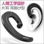 Bluetooth 4.1  �إåɥ��å� ����ۥ� �Ҽ� �磻��쥹 ���ݡ��� ���ݤ��� �ⲻ�� �ɿ� ��ư �֥롼�ȥ����� �ޥ�����¢ iphone Android galaxy ���ޥ��б�